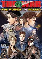 EXO - THE WAR: The Power of Music