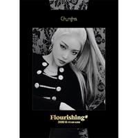 [Под заказ] CHUNG HA - Flourishing