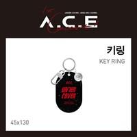 [Под заказ] A.C.E - Брелок для ключей (UNDER COVER : OFFICIAL GOODS)