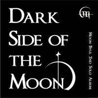 [Под заказ] MOON BYUL - Dark Side of the Moon