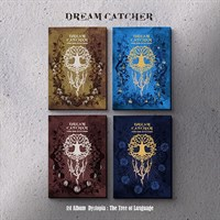 [Под заказ] DREAM CATCHER - Dystopia : The Tree Of Language
